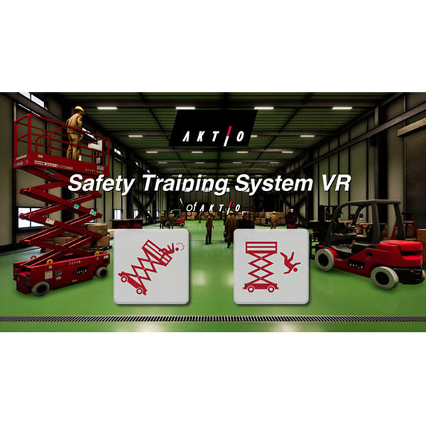 Safety Training System VR of AKTIO 画面イメージ
